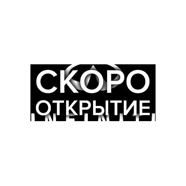 Автозапчасти в Томске MITSUBISHI, INFINITI, NISSAN.